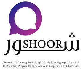 Shoor
