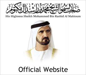 Dubai Courts - Home Page